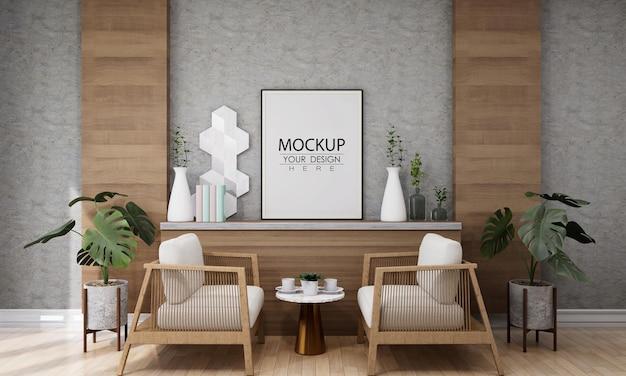 거실 모형의 벽 예술 또는 액자