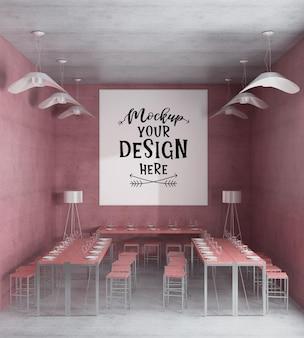 レストランやダイニングルームのモックアップの壁の芸術や額縁