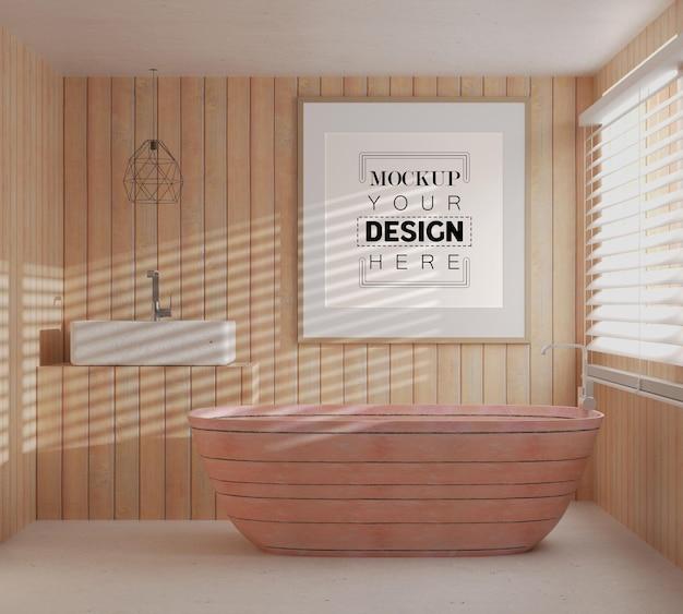 壁の芸術または額縁浴室の内部のモックアップ