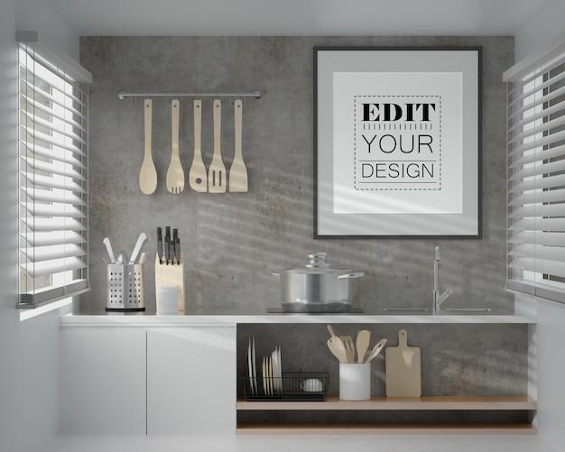 キッチンルームのインテリアの壁の芸術や額縁のモックアップ