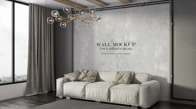 Wall background behind comfortable sofa