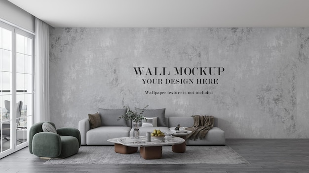 Стены фон в современном интерьере