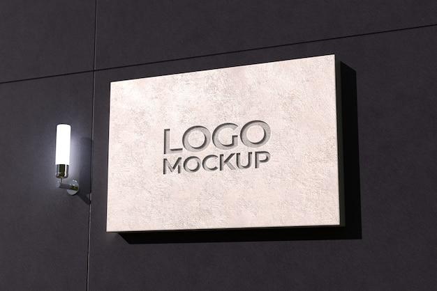 Wall board emboss logo mockup