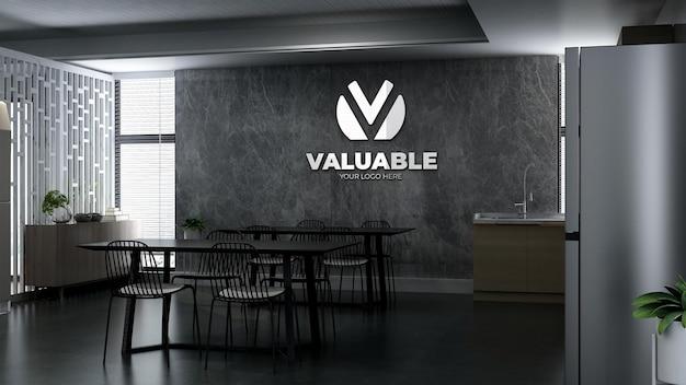 사무실 식료품 저장실에서 벽 회사 모형