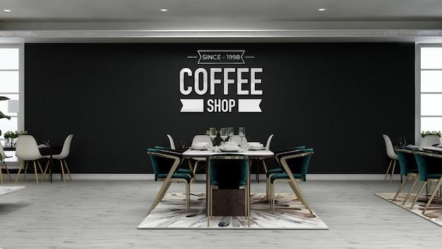 나무 테이블과 의자가 있는 커피숍의 벽 로고 모형
