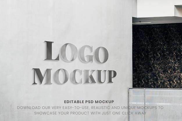 壁のロゴのモックアップ、モダンな企業のpsdデザイン