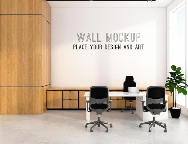 Стены макет 3d рендеринга офисная комната