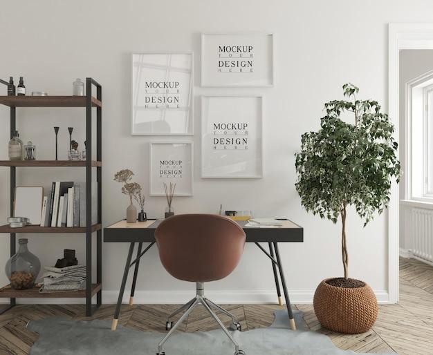 현대 스터디 룸 인테리어의 벽 모형 및 포스터 프레임 모형