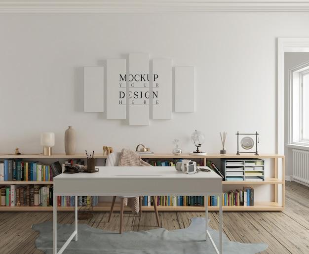 현대 스터디 룸의 벽 모형 및 포스터 모형