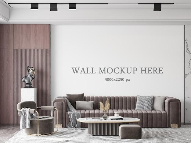 デラックスリビングルームの茶色のソファの後ろの壁のモックアップ