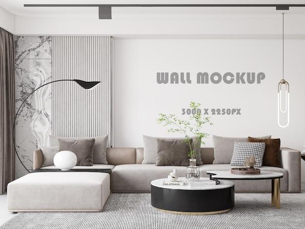 明るいリビングルームの柔らかいソファの後ろの壁のモックアップ
