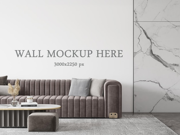 大理石で覆われた部屋の柔らかいソファの後ろの壁のモックアップ