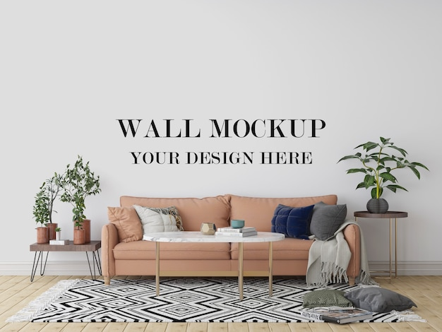 快適なソファの後ろの壁のモックアップ