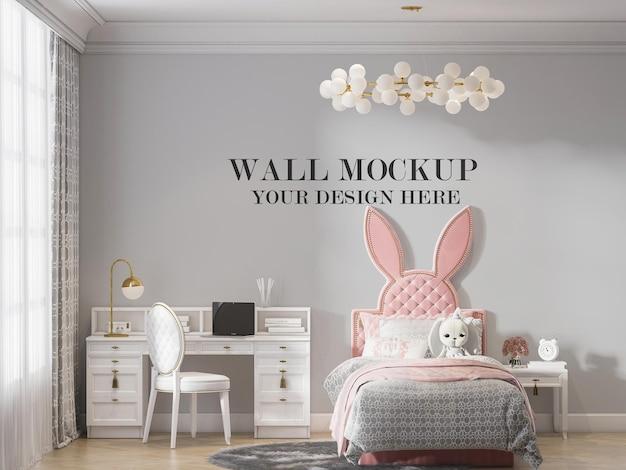 3dレンダリングでウサギの耳の形をしたベッドの後ろの壁のモックアップ