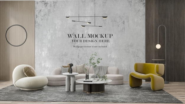 Wall mockup behind contemporary furniture