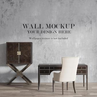 Дизайн макета стены за кожаным столом и шкафом