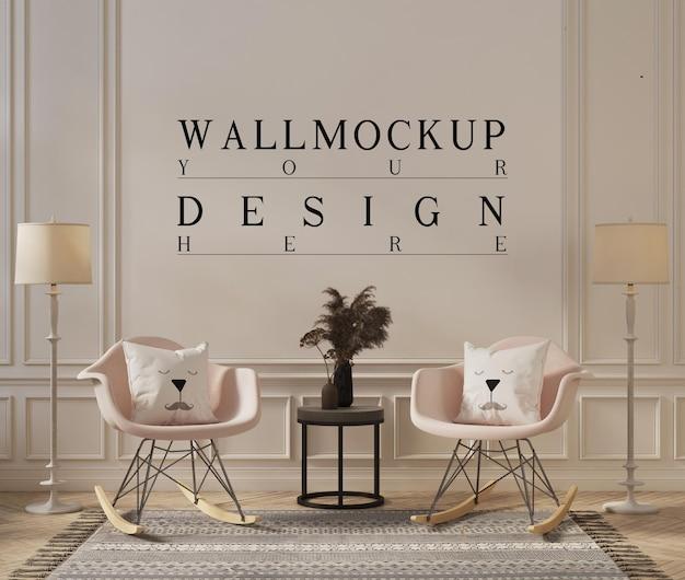Дизайн макета стены в милой гостиной