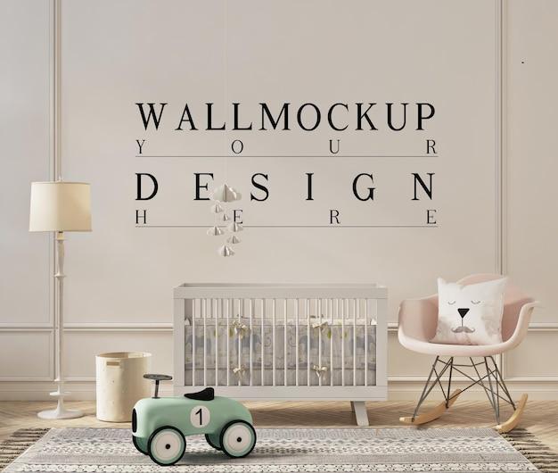 かわいい保育室の壁のモックアップデザイン