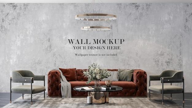 Дизайн макета стены с мебелью Premium Psd