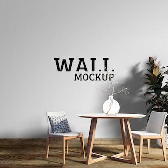 壁のモックアップ-木製のテーブルと椅子のあるダイニングルーム