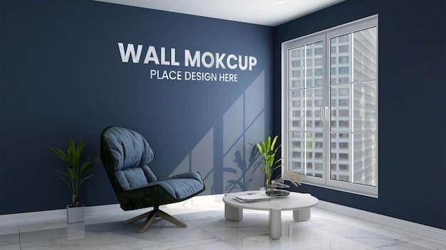 파란색 미니멀리스트 거실의 벽 모형
