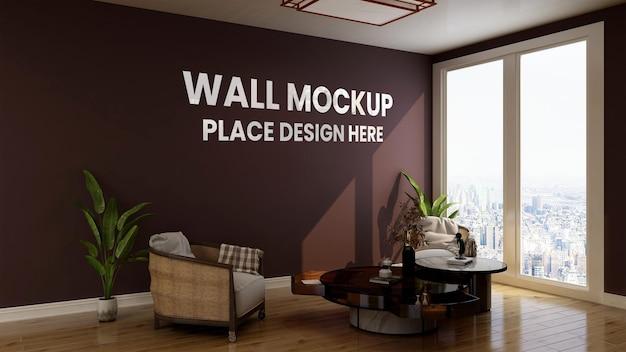 우아한 갈색 거실 3d 인테리어 디자인의 벽 모형
