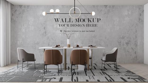 Макет стены в интерьере с современной мебелью