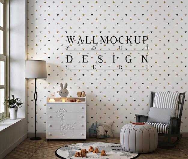 Макет стены в современной детской спальне с креслом-качалкой