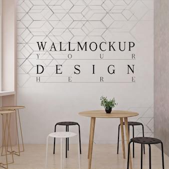 편안한 의자가있는 현대적인 카페의 벽 모형