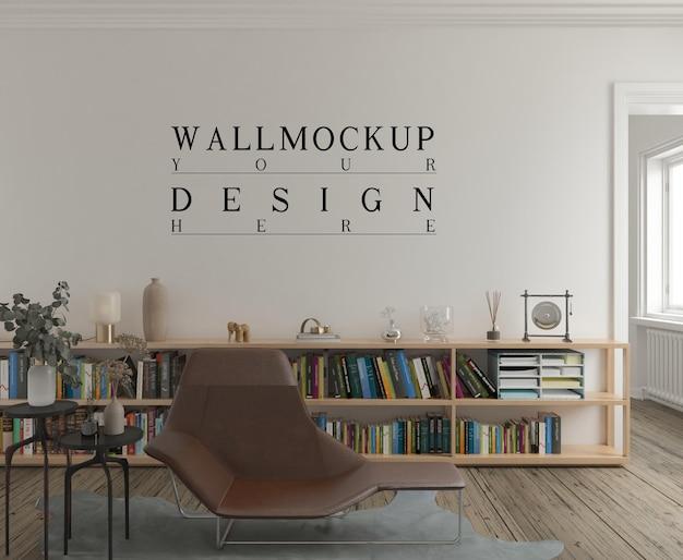 현대 현대 거실의 벽 모형