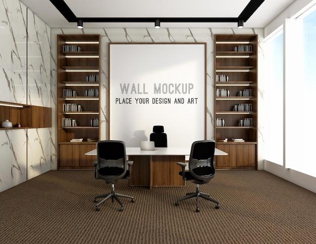 Макет стены в современном офисе