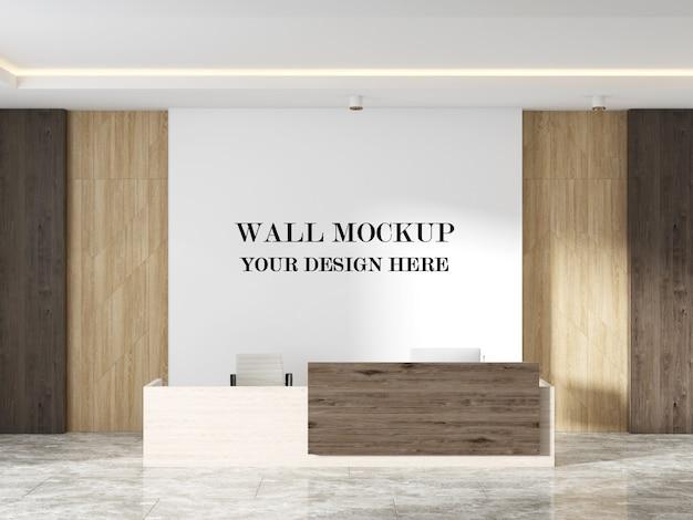 미니멀리스트 디자인의 현대적인 리셉션 벽 모형