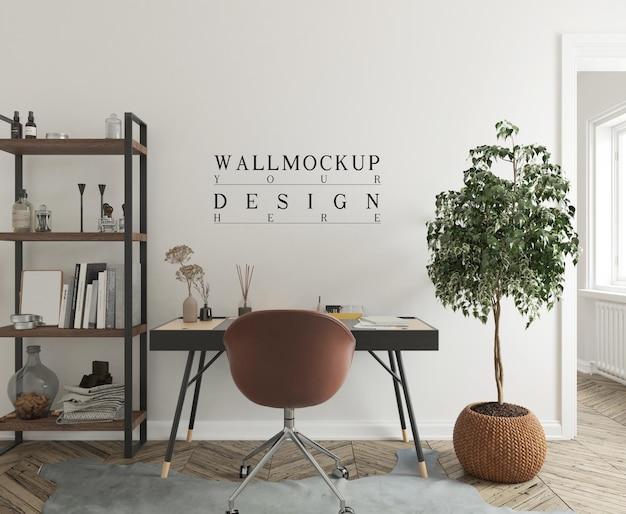 현대 스터디 룸 인테리어의 벽 모형
