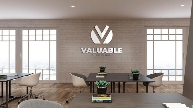 사무실 작업 공간 비즈니스 룸의 벽 모형