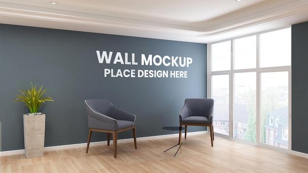Настенный макет в гостиной или холле офиса в зале ожидания с минималистской концепцией