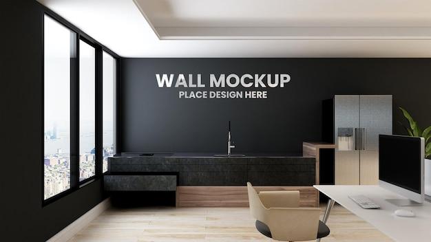 사무실 식료품 저장실의 벽 모형