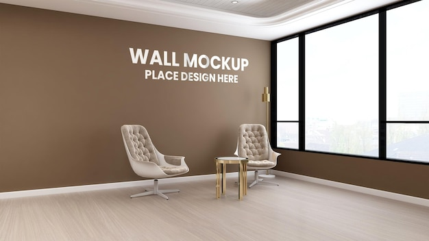 Wall mockup in the living room or office lobby waiting room with minimalist concept