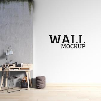 壁のモックアップ-モダンな学習スペース