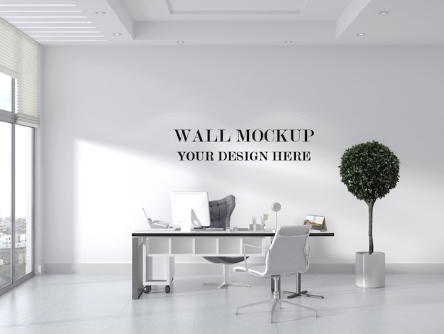 Wall mockup in modern office with minimalist design