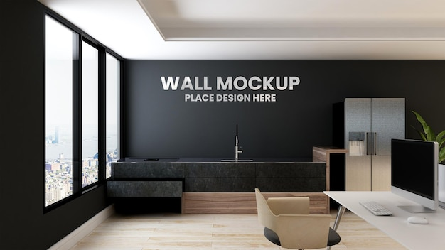 Wall mockup in the office pantry room