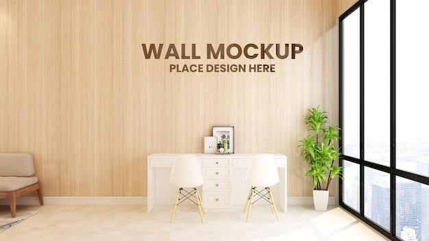 Настенный макет рабочего пространства с деревянной стеной