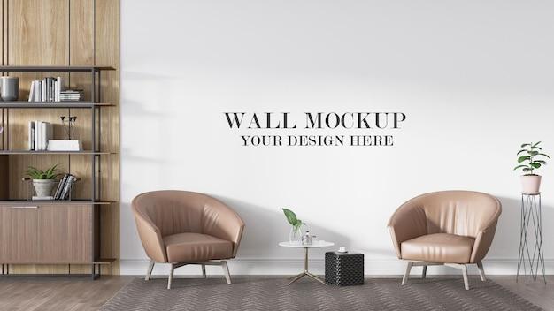 Wall mockup behind yellow armchairs