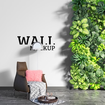 Wall mockup - свежее зеленое место для чтения