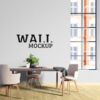 Wall mockup - современная столовая