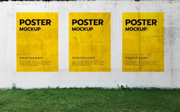 벽 포스터 이랑