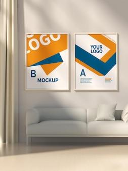 벽 포스터 프로토 타입