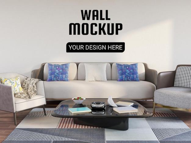 거실의 벽지 모형