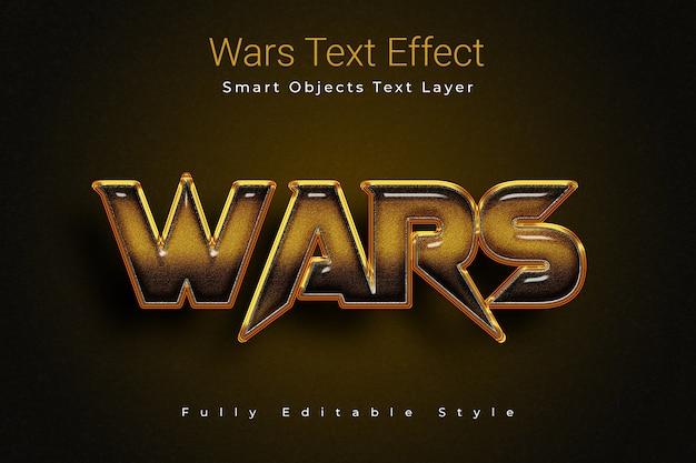 Текстовый эффект wars