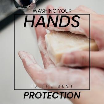 손을 씻는 것은 covid-19 소셜 템플릿 모형으로부터 최고의 보호입니다
