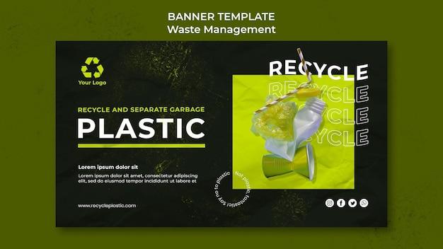 廃棄物管理バナーデザインテンプレート
